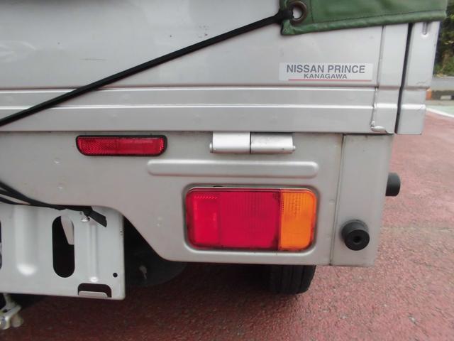 「日産」「NT100クリッパー」「トラック」「千葉県」の中古車54