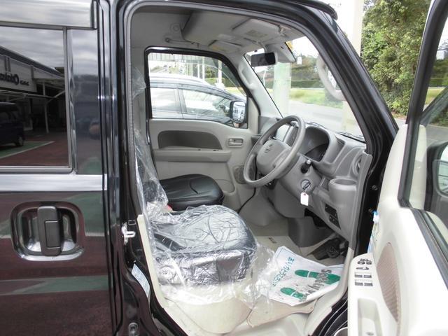 「日産」「NV100クリッパー」「軽自動車」「千葉県」の中古車10