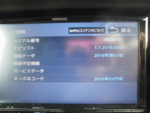 「日産」「NV100クリッパー」「軽自動車」「千葉県」の中古車13