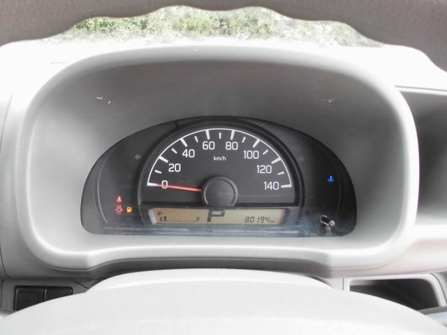 「日産」「NV100クリッパー」「軽自動車」「千葉県」の中古車16