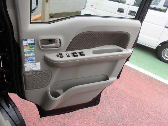「日産」「NV100クリッパー」「軽自動車」「千葉県」の中古車20