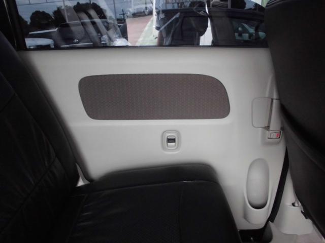 「日産」「NV100クリッパー」「軽自動車」「千葉県」の中古車23