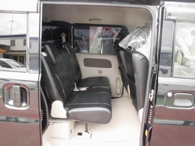 「日産」「NV100クリッパー」「軽自動車」「千葉県」の中古車24