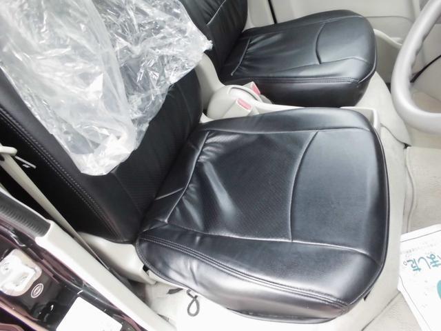 「日産」「NV100クリッパー」「軽自動車」「千葉県」の中古車32