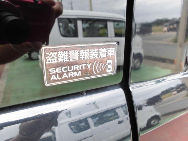 「日産」「NV100クリッパー」「軽自動車」「千葉県」の中古車45