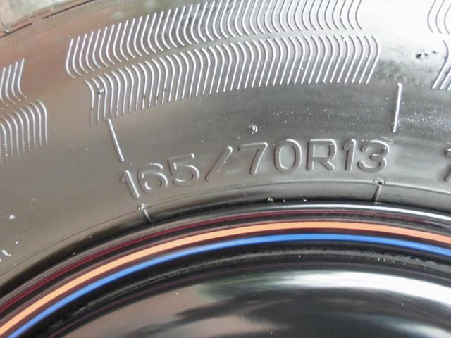 「日産」「NV100クリッパー」「軽自動車」「千葉県」の中古車55
