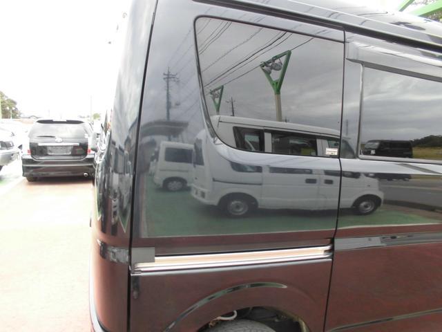 「日産」「NV100クリッパー」「軽自動車」「千葉県」の中古車65