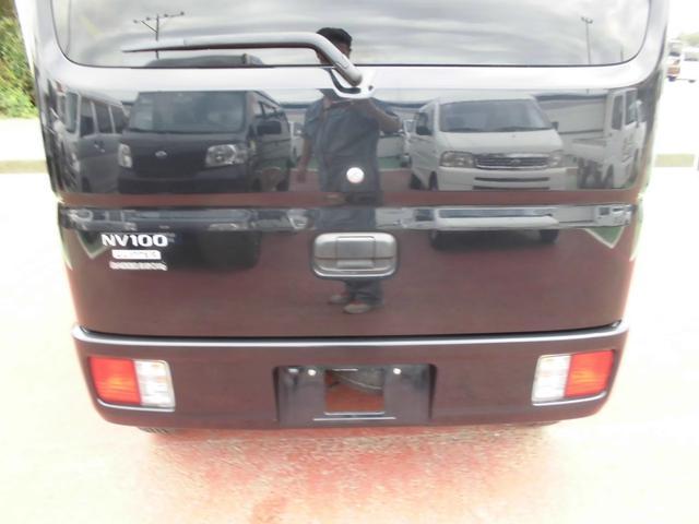 「日産」「NV100クリッパー」「軽自動車」「千葉県」の中古車66