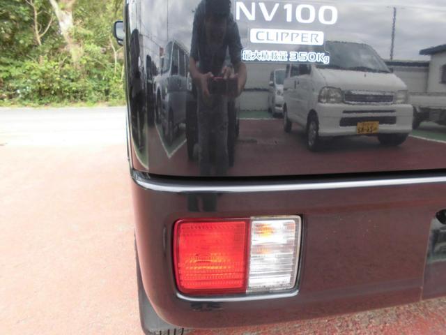 「日産」「NV100クリッパー」「軽自動車」「千葉県」の中古車75