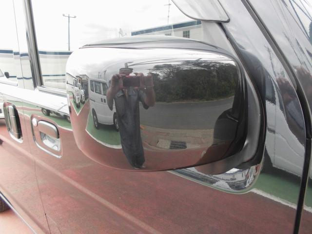 「日産」「NV100クリッパー」「軽自動車」「千葉県」の中古車77