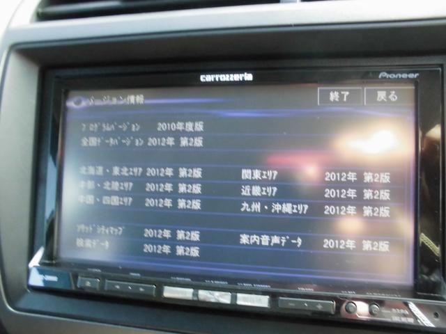 RSZ Sパッケージ 1オーナー HDDナビ地デジ Bカメラ(13枚目)