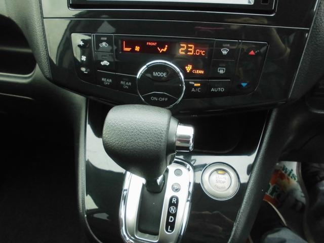 ハイウェイスター Vセレクション 純正SDナビフルセグ地デジ バックカメラ アルパインフリップダウンモニター 両側電動スライドドア ETC スマートキー アイドリングストップ(12枚目)