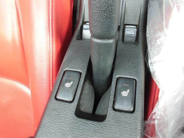 アクティブトップ 赤レザーシート シートヒーター オートマ 電動開閉動作確認済み モモステアリング DVDナビ2002年データ(21枚目)