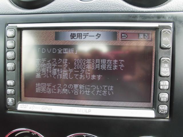アクティブトップ 赤レザーシート シートヒーター オートマ 電動開閉動作確認済み モモステアリング DVDナビ2002年データ(63枚目)