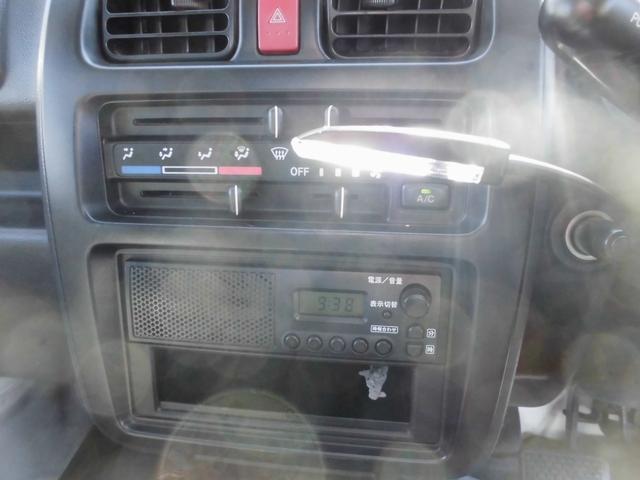 KCエアコン・パワステ ボタン切り替え4WD オートマ エアコン パワステ 運転席・助手席エアバッグ 荷台マット ゲートアッパーガード 車検令和4年8月29日迄(15枚目)