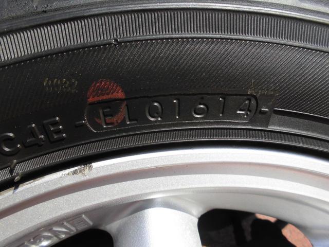 2014年製造バリ山タイヤ