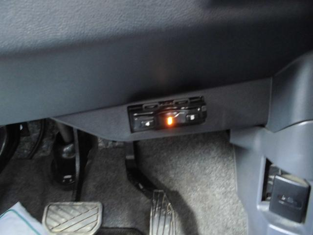 ハイウェイスターターボ カロッツェリアHDDナビフルセグ地デジ 両側電動スライドドア HIDライト ETC スマートキー 3面フィルム張り(18枚目)