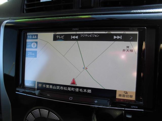 ハイウェイスター X クラリオンメモリーナビ地デジ バックカメラ ETC HID USB線 IPOD線 スマートキー アイドリングストップ(11枚目)