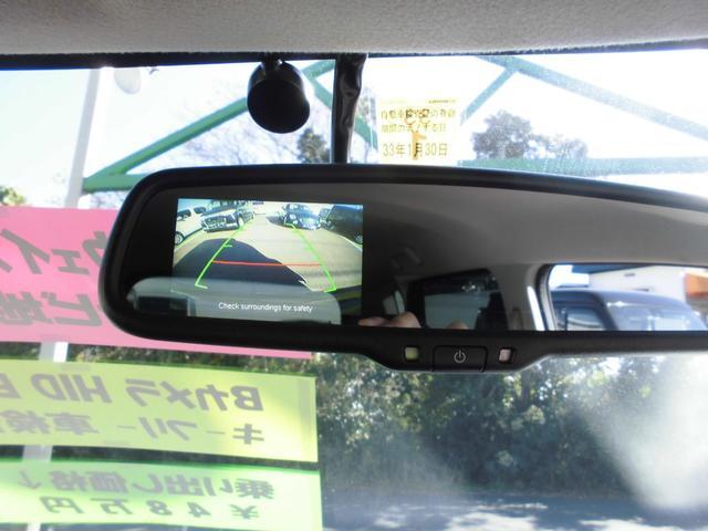 ハイウェイスター X クラリオンメモリーナビ地デジ バックカメラ ETC HID USB線 IPOD線 スマートキー アイドリングストップ(19枚目)