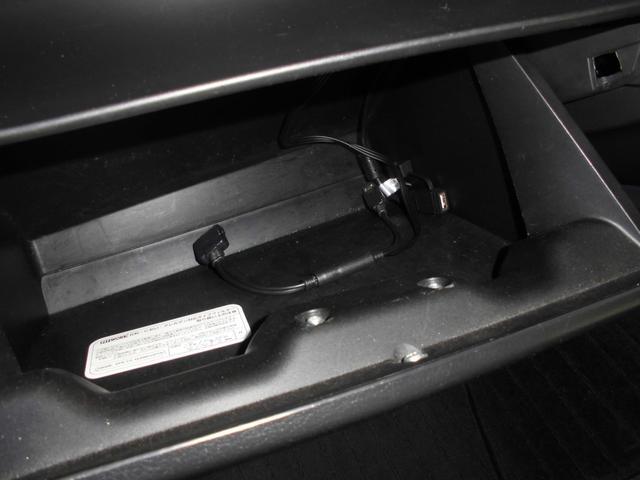 ハイウェイスター X クラリオンメモリーナビ地デジ バックカメラ ETC HID USB線 IPOD線 スマートキー アイドリングストップ(29枚目)