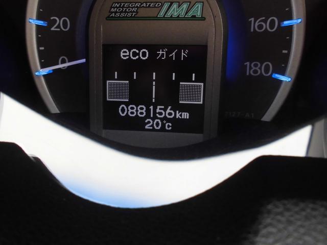 ハイブリッド・10thアニバーサリー メモリーナビ地デジ バックカメラ ETC スマートキー HIDライト クルーズコントロール モデューロ15インチアルミ(16枚目)