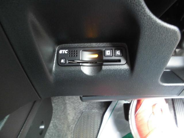 ハイブリッド・10thアニバーサリー メモリーナビ地デジ バックカメラ ETC スマートキー HIDライト クルーズコントロール モデューロ15インチアルミ(17枚目)