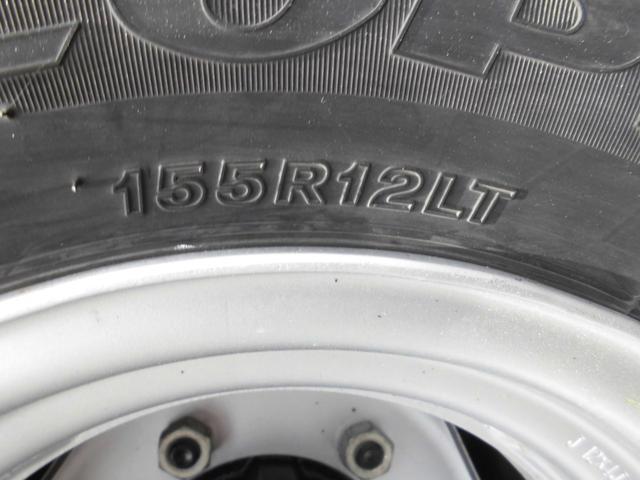ロングワイドローDX 1.5トン Wタイヤ 左電動格納ミラー 荷台鉄板張替え済み 内外装仕上げ済み バリ山タイヤ(34枚目)
