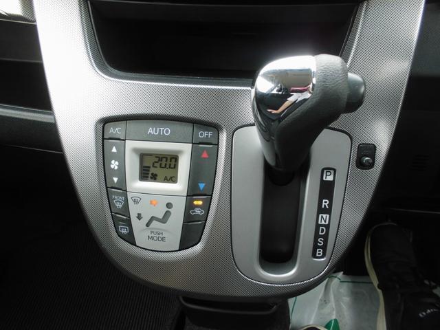 カスタム RS SA HDDナビ地デジ バッカカメラ ETC スマートキー LEDライト モモステアリング 社外スピーカー バリ山タイヤ(13枚目)