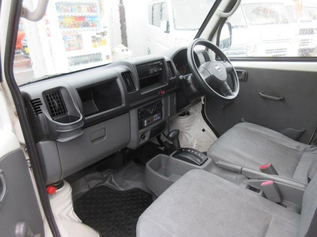 日産 クリッパートラック 冷蔵冷凍車