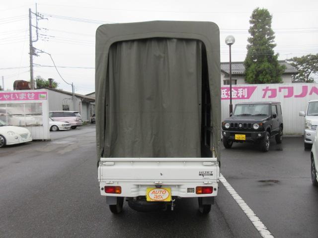 ダイハツ ハイゼットトラック エアコン・パワステ スペシャル オートマ