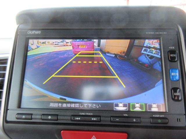 ホンダ N BOX G・Lパッケージ 純正ナビTV Bカメラ