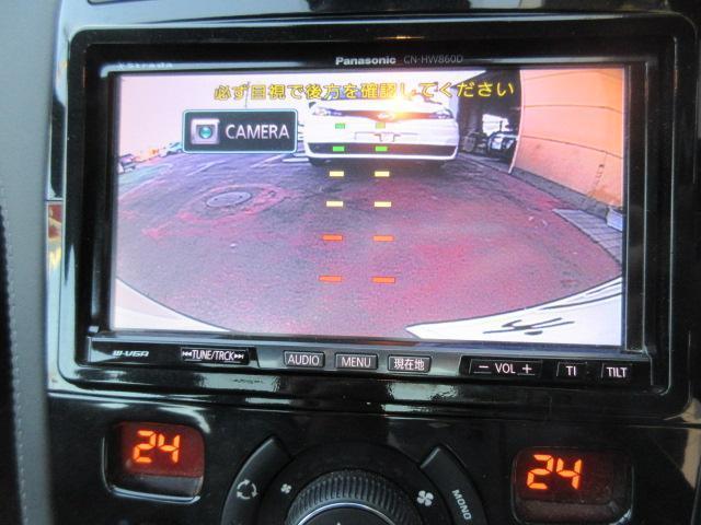 ベースグレード ナビTV Bカメラ ETC シートヒーター(9枚目)