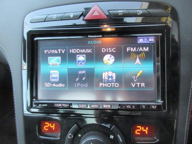 ベースグレード ナビTV Bカメラ ETC シートヒーター(10枚目)