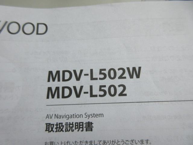 X メモリーナビ フルセグTV パワースライド キーレス(14枚目)