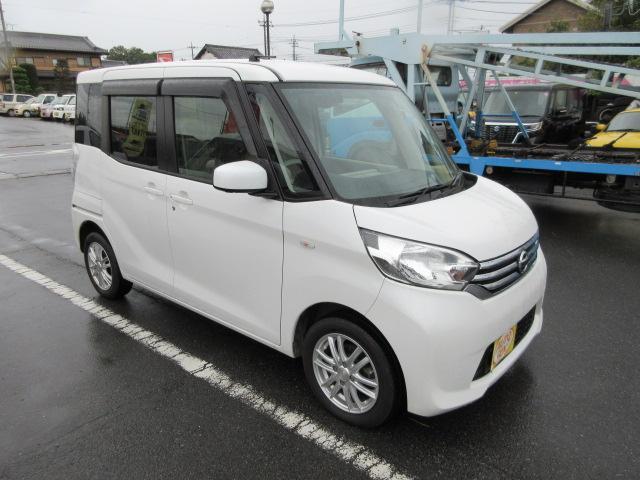 「日産」「デイズルークス」「コンパクトカー」「埼玉県」の中古車3