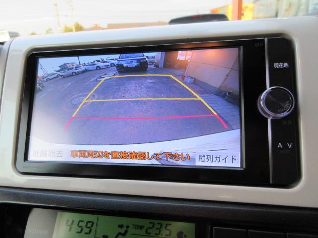 「トヨタ」「ウィッシュ」「ミニバン・ワンボックス」「埼玉県」の中古車11