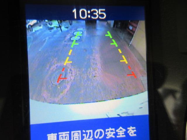 「日産」「NV350キャラバン」「ミニバン・ワンボックス」「埼玉県」の中古車12