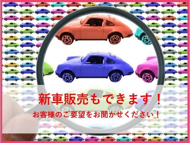 中古車だけでなく新車も当店へお任せ下さい!