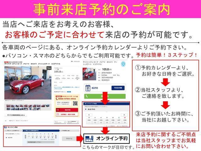 「スズキ」「スイフトスポーツ」「コンパクトカー」「埼玉県」の中古車22
