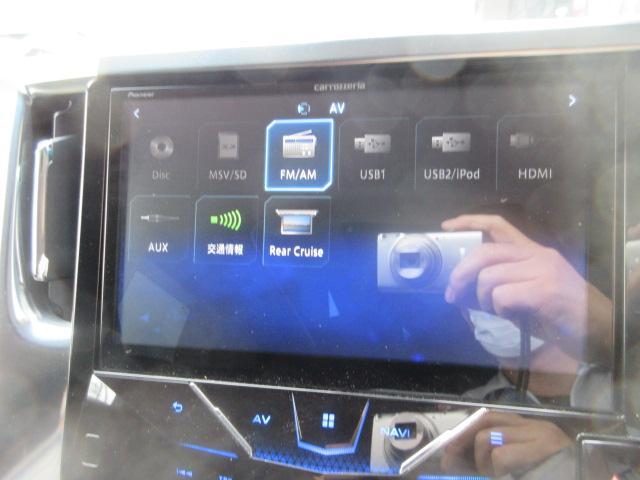 2.5Z 10インチナビ フリップDモニター TRDエアロ プリクラッシュ 両側自動ドア クリアランスソナー LEDライト フルセグTV バックカメラ 3列シート スマートキ- クルコン エアロ(6枚目)