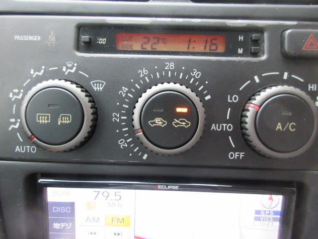 RS200 Zエディション 後期 6速MT フロント&リアスポイラー 社外SDナビ フルセグ ETC(16枚目)