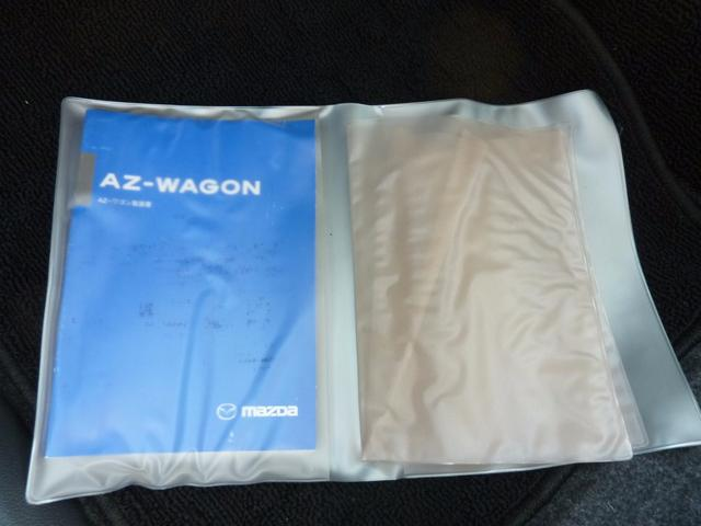 マツダ AZワゴン FX-Sスペシャル 禁煙車 後期型 純正エアロ キーレス