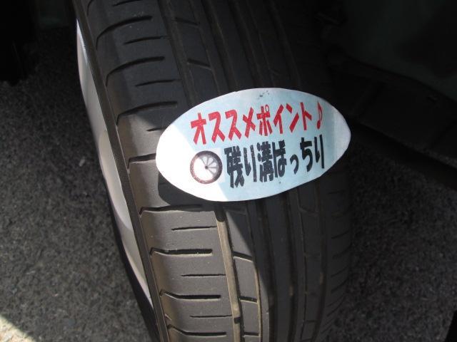 ☆中古車選びのチェックポイント!!タイヤの残量もタップリあって安心です!!☆