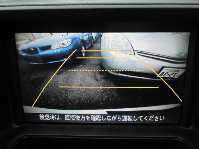「ホンダ」「ステップワゴン」「ミニバン・ワンボックス」「神奈川県」の中古車27