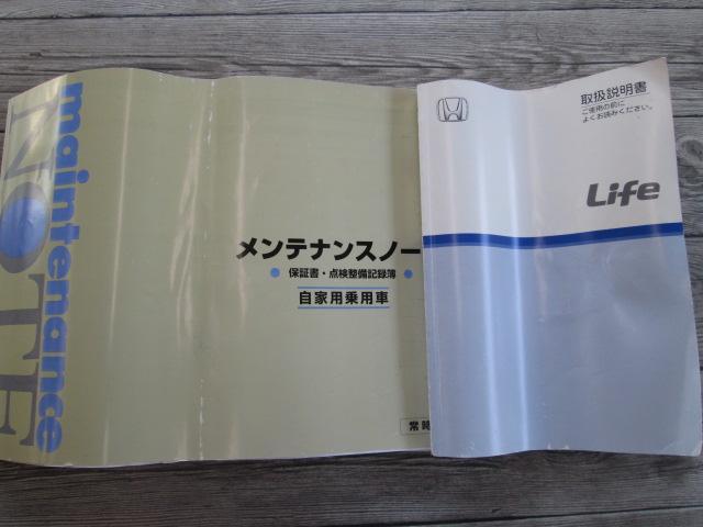 C 禁煙車/キーレス/CD/走行4.9万キロ(33枚目)