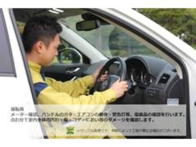 C 禁煙車/キーレス/CD/走行4.9万キロ(35枚目)