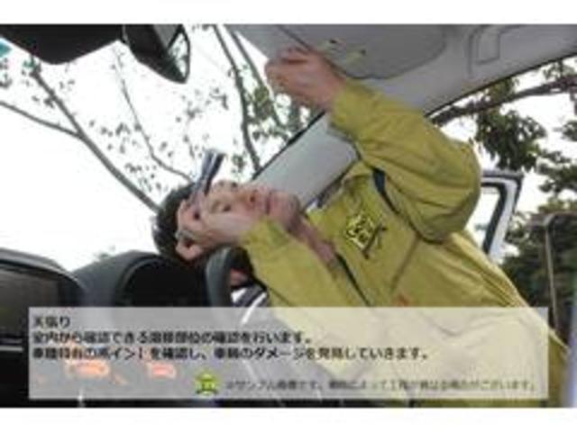 S 禁煙車/走行5.3万キロ/アッシュグレー(42枚目)