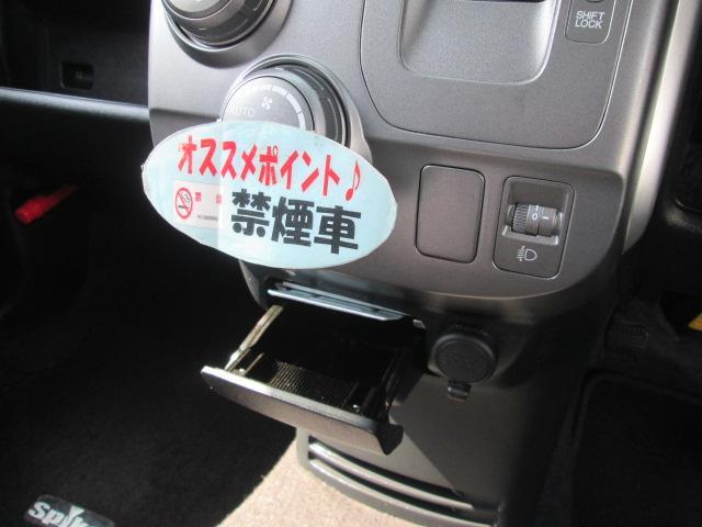 W 禁煙車/左側電動スライドドア/走行4.4万キロ(4枚目)