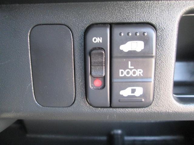 W 禁煙車/左側電動スライドドア/走行4.4万キロ(36枚目)