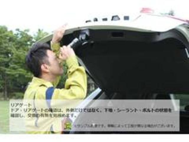 W 禁煙車/左側電動スライドドア/走行4.4万キロ(49枚目)